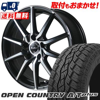 215/70R16 100H TOYO TIRES トーヨー タイヤ OPEN COUNTRY A/T plus オープンカントリー A/T plus EuroSpeed S810 ユーロスピード S810 サマータイヤホイール4本セット