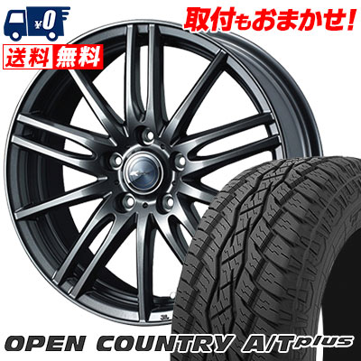245/70R16 111H XL TOYO TIRES トーヨー タイヤ OPEN COUNTRY A/T plus オープンカントリー A/T plus Zamik Tito ザミック ティート サマータイヤホイール4本セット