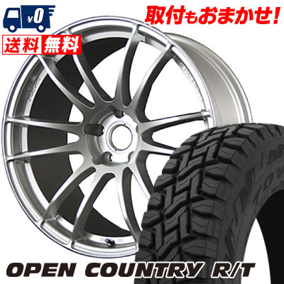225/55R18 98Q TOYO TIRES トーヨー タイヤ OPEN COUNTRY R/T オープンカントリー R/T RAYS GRAMLIGHTS 57 Xtreme レイズ グラムライツ 57エクストリーム サマータイヤホイール4本セット