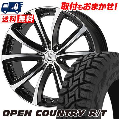 225/55R18 98Q TOYO TIRES トーヨー タイヤ OPEN COUNTRY R/T オープンカントリー R/T SAVATINI AVANTI サヴァティーニ アヴァンティ サマータイヤホイール4本セット