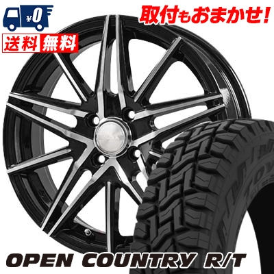 165/60R15 77Q TOYO TIRES トーヨー タイヤ OPEN COUNTRY R/T オープンカントリー R/T BLONKS TB01 ブロンクス TB01 サマータイヤホイール4本セット