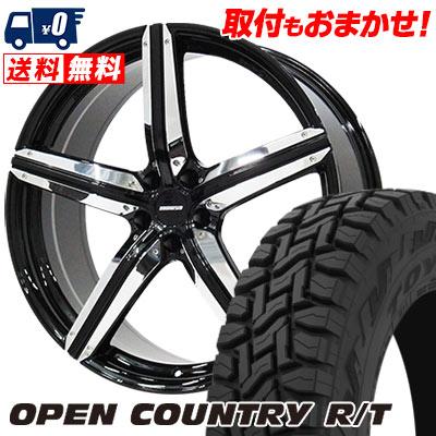 225/55R18 98Q TOYO TIRES トーヨー タイヤ OPEN COUNTRY R/T オープンカントリー R/T ESTATUS Style-CTR エステイタス スタイルCTR サマータイヤホイール4本セット