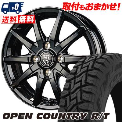 165/60R15 77Q TOYO TIRES トーヨー タイヤ OPEN COUNTRY R/T オープンカントリー R/T TRG-GB10 TRG GB10 サマータイヤホイール4本セット
