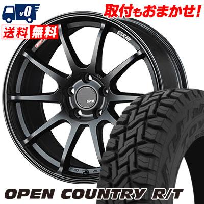 225/65R17 102Q TOYO TIRES トーヨー タイヤ OPEN COUNTRY R/T オープンカントリー R/T SSR GTV02 SSR GTV02 サマータイヤホイール4本セット