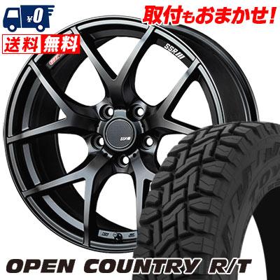 225/55R18 98Q TOYO TIRES トーヨー タイヤ OPEN COUNTRY R/T オープンカントリー R/T SSR GTV03 SSR GTV03 サマータイヤホイール4本セット
