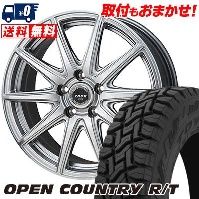 225/65R17 102Q TOYO TIRES トーヨー タイヤ OPEN COUNTRY R/T オープンカントリー R/T ZACK JP-710 ザック ジェイピー710 サマータイヤホイール4本セット