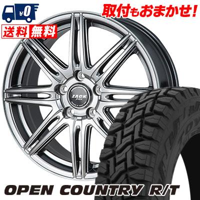 225/65R17 102Q TOYO TIRES トーヨー タイヤ OPEN COUNTRY R/T オープンカントリー R/T ZACK JP-818 ザック ジェイピー818 サマータイヤホイール4本セット