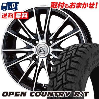 165/60R15 77Q TOYO TIRES トーヨー タイヤ OPEN COUNTRY R/T オープンカントリー R/T Kashina FV7 カシーナ FV7 サマータイヤホイール4本セット