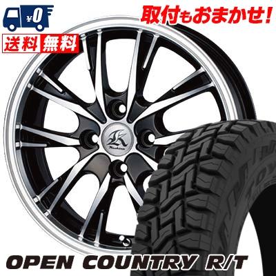 165/60R15 77Q TOYO TIRES トーヨー タイヤ OPEN COUNTRY R/T オープンカントリー R/T Kashina XV5 カシーナ XV5 サマータイヤホイール4本セット