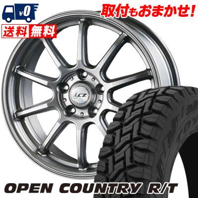225/65R17 102Q TOYO TIRES トーヨー タイヤ OPEN COUNTRY R/T オープンカントリー R/T LCZ010 LCZ010 サマータイヤホイール4本セット