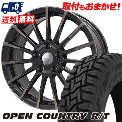 225/55R18 98Q TOYO TIRES トーヨー タイヤ OPEN COUNTRY R/T オープンカントリー R/T Leyseen F-XV レイシーン FX-V サマータイヤホイール4本セット