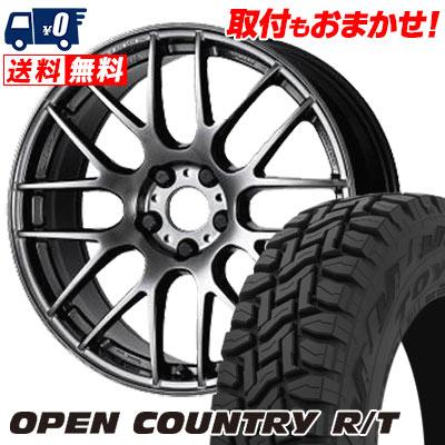 225/55R18 98Q TOYO TIRES トーヨー タイヤ OPEN COUNTRY R/T オープンカントリー R/T WORK EMOTION M8R ワーク エモーション M8R サマータイヤホイール4本セット