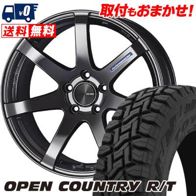 225/55R18 98Q TOYO TIRES トーヨー タイヤ OPEN COUNTRY R/T オープンカントリー R/T ENKEI PerformanceLine PF-07 エンケイ パフォーマンスライン PF07 サマータイヤホイール4本セット