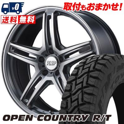 225/55R18 98Q TOYO TIRES トーヨー タイヤ OPEN COUNTRY R/T オープンカントリー R/T RMP-520F RMP-520F サマータイヤホイール4本セット【取付対象】