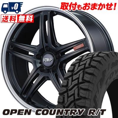 225/60R17 99Q TOYO TIRES トーヨー タイヤ OPEN COUNTRY R/T オープンカントリー R/T RMP-520F RMP-520F サマータイヤホイール4本セット