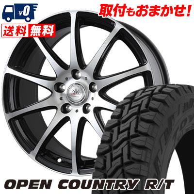 225/55R18 98Q TOYO TIRES トーヨー タイヤ OPEN COUNTRY R/T オープンカントリー R/T BADX LOXARNY SPORT RS-10 バドックス ロクサーニ スポーツ RS-10 サマータイヤホイール4本セット
