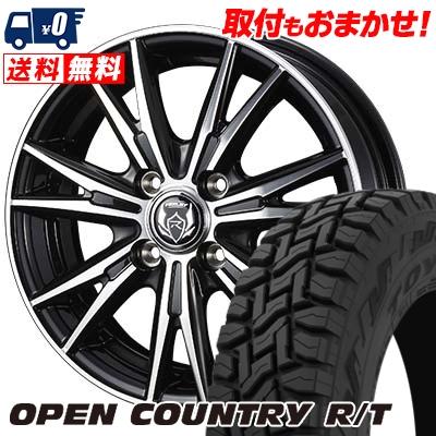 165/60R15 77Q TOYO TIRES トーヨー タイヤ OPEN COUNTRY R/T オープンカントリー R/T WEDS RIZLEY DK ウェッズ ライツレーDK サマータイヤホイール4本セット