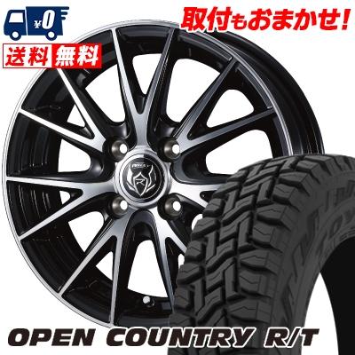 145/80R12 80/78N TOYO TIRES トーヨー タイヤ OPEN COUNTRY R/T オープンカントリー R/T WEDS RIZLEY VS ウェッズ ライツレー VS サマータイヤホイール4本セット