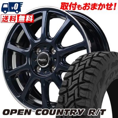 165/60R15 77Q TOYO TIRES トーヨー タイヤ OPEN COUNTRY R/T オープンカントリー R/T Rapid Performance ZX10 ラピッド パフォーマンス ZX10 サマータイヤホイール4本セット