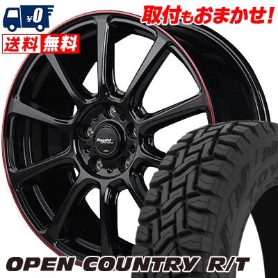 225/55R18 98Q TOYO TIRES トーヨー タイヤ OPEN COUNTRY R/T オープンカントリー R/T Rapid Performance ZX10 ラピッド パフォーマンス ZX10 サマータイヤホイール4本セット