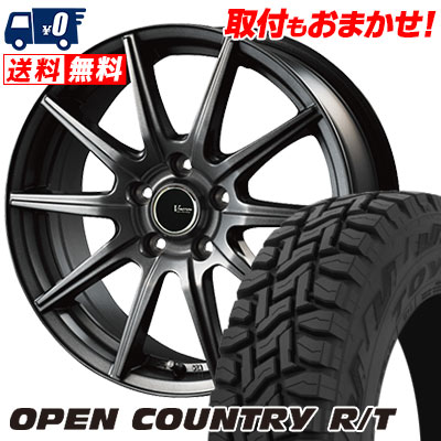 225/65R17 102Q TOYO TIRES トーヨー タイヤ OPEN COUNTRY R/T オープンカントリー R/T V-EMOTION GS10 Vエモーション GS10 サマータイヤホイール4本セット