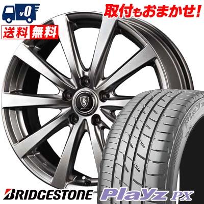 205/60R16 92H BRIDGESTONE ブリヂストン Playz PX プレイズ PX Euro Speed G10 ユーロスピード G10 サマータイヤホイール4本セット