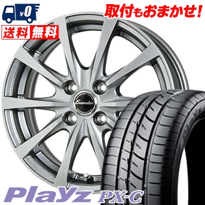 155/65R13 BRIDGESTONE ブリヂストン Playz PX-C プレイズ PX-C Exceeder E03 エクシーダー E03 サマータイヤホイール4本セット