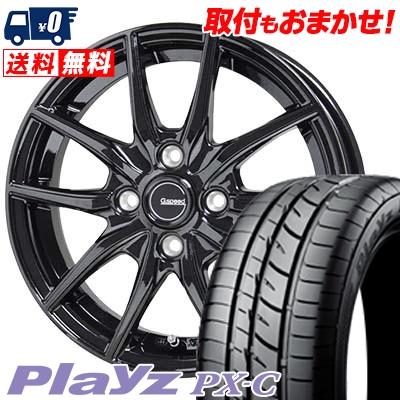 165/70R14 BRIDGESTONE ブリヂストン Playz PX-C プレイズ PX-C G.speed G-02 Gスピード G-02 サマータイヤホイール4本セット