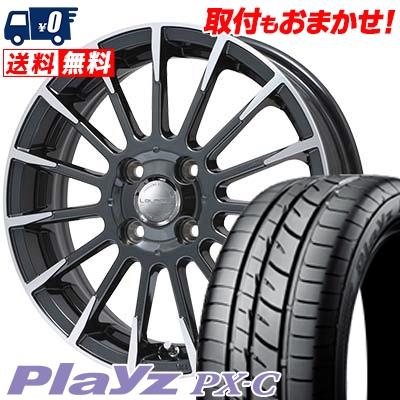高品質 165/50R15 BRIDGESTONE ブリヂストン Playz PX-C プレイズ PX-C Leyseen F-XV レイシーン FX-V サマータイヤホイール4本セット, グッズ& うちわ 専門店ファンクリ 869f7e01