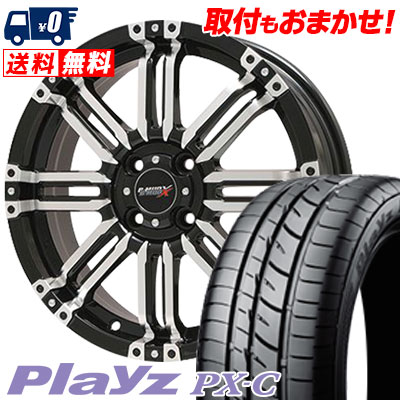 165/60R15 77H BRIDGESTONE ブリヂストン Playz PX-C プレイズ PX-C B-MUD X Bマッド エックス サマータイヤホイール4本セット