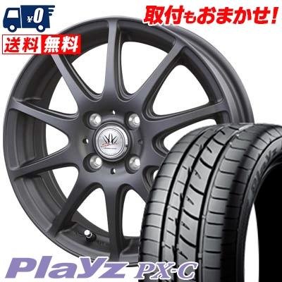 145/65R15 72H BRIDGESTONE ブリヂストン Playz PX-C プレイズ PX-C BADX LOXARNY SPORT RS-10 バドックス ロクサーニ スポーツ RS-10 サマータイヤホイール4本セット