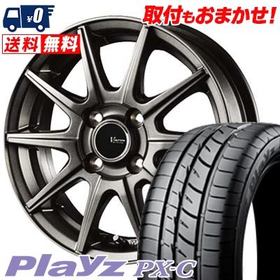 165/50R15 73V BRIDGESTONE ブリヂストン Playz PX-C プレイズ PX-C V-EMOTION GS10 Vエモーション GS10 サマータイヤホイール4本セット