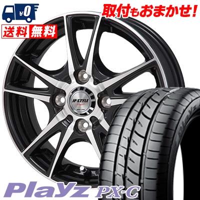 165/60R15 BRIDGESTONE ブリヂストン Playz PX-C プレイズ PX-C JP STYLE Vogel JPスタイル ヴォーゲル サマータイヤホイール4本セット