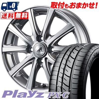 165/60R14 75H BRIDGESTONE ブリヂストン Playz PX-C プレイズ PX-C AZ sports YL-10 AZスポーツ YL-10 サマータイヤホイール4本セット