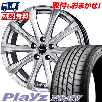 215/55R18 95V BRIDGESTONE ブリヂストン Playz PX-RV プレイズ PX-RV Exceeder E04 エクシーダー E04 サマータイヤホイール4本セット