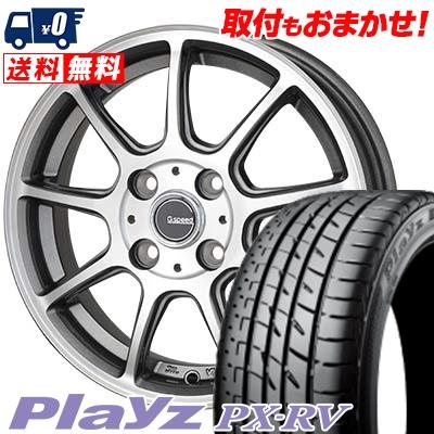 185/65R15 BRIDGESTONE ブリヂストン Playz PX-RV プレイズ PX-RV G.Speed P-01 Gスピード P-01 サマータイヤホイール4本セット