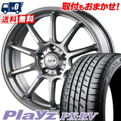 215/65R15 96H BRIDGESTONE ブリヂストン Playz PX-RV プレイズ PX-RV LCZ010 LCZ010 サマータイヤホイール4本セット