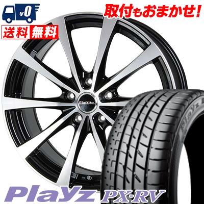 205/65R15 BRIDGESTONE ブリヂストン Playz PX-RV プレイズ PX-RV Laffite LE-03 ラフィット LE-03 サマータイヤホイール4本セット