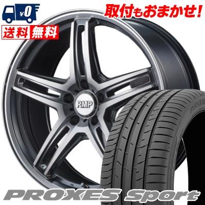 215/45R18 93Y XL TOYO TIRES トーヨー タイヤ PROXES sport プロクセス スポーツ RMP-520F RMP-520F サマータイヤホイール4本セット【取付対象】
