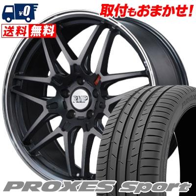 上品な 215/40R18 89Y XL XL TOYO TIRES トーヨー タイヤ PROXES PROXES プロクセス sport プロクセス スポーツ RMP-720F RMP-720F サマータイヤホイール4本セット【取付対象】, 暮らしと介護の武隈屋:79c0a515 --- mtrend.kz