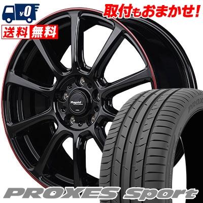 245/45R17 99Y XL TOYO TIRES トーヨー タイヤ PROXES sport プロクセス スポーツ Rapid Performance ZX10 ラピッド パフォーマンス ZX10 サマータイヤホイール4本セット【取付対象】