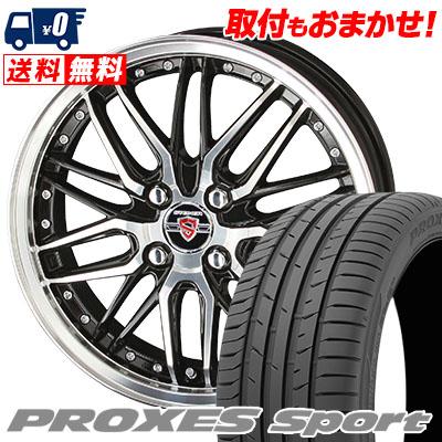 205/45R17 88Y XL TOYO TIRES トーヨー タイヤ PROXES sport プロクセス スポーツ STEINER LMX シュタイナー LMX サマータイヤホイール4本セット