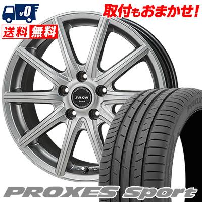 245/40R17 95Y XL TOYO TIRES トーヨー タイヤ PROXES sport プロクセス スポーツ ZACK SPORT-01 ザック シュポルト01 サマータイヤホイール4本セット