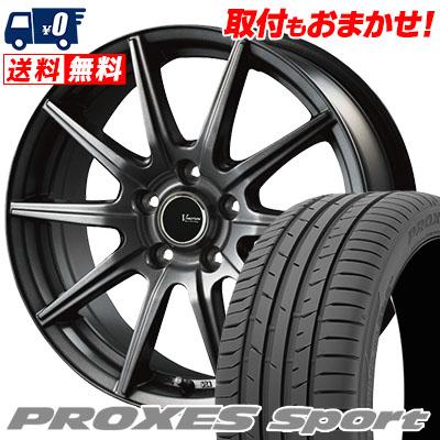 235/55R17 99Y TOYO TIRES トーヨー タイヤ PROXES sport プロクセス スポーツ V-EMOTION GS10 Vエモーション GS10 サマータイヤホイール4本セット