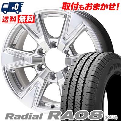195/80R15 HANKOOK ハンコック Radial RA08 ラジアル RA08 BARE ROCK DD ベアロック DD サマータイヤホイール4本セット