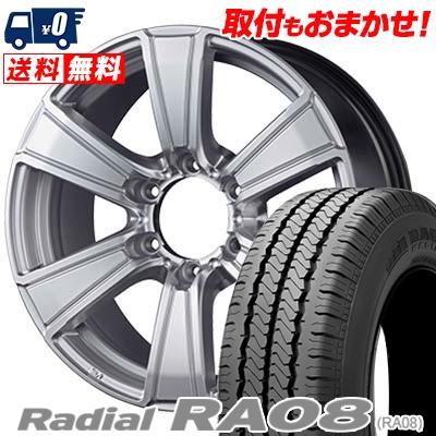 195/80R15 107/105L HANKOOK ハンコック Radial RA08 ラジアル RA08 Road Max MUD RANGER ロードマックス マッドレンジャー サマータイヤホイール4本セット