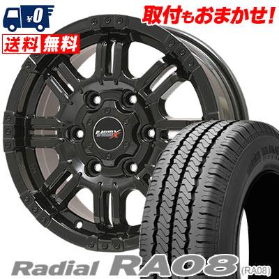195/80R15 107/105L HANKOOK ハンコック Radial RA08 ラジアル RA08 B-MUD X Bマッド エックス サマータイヤホイール4本セット