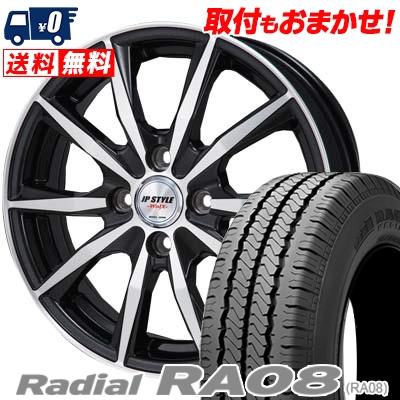 165R14 8PR HANKOOK ハンコック Radial RA08 ラジアル RA08 JP STYLE WOLX JPスタイル ヴォルクス サマータイヤホイール4本セット