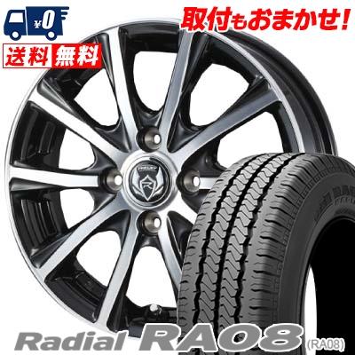 165R14 8PR HANKOOK ハンコック Radial RA08 ラジアル RA08 weds RIZLEY ZM ウェッズ ライツレー ゼットエム サマータイヤホイール4本セット
