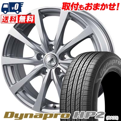 225/60R17 99H HANKOOK ハンコック Dynapro HP2 RA33 ダイナプロ HP2 AZ SPORTS EX10 AZスポーツ EX10 サマータイヤホイール4本セット